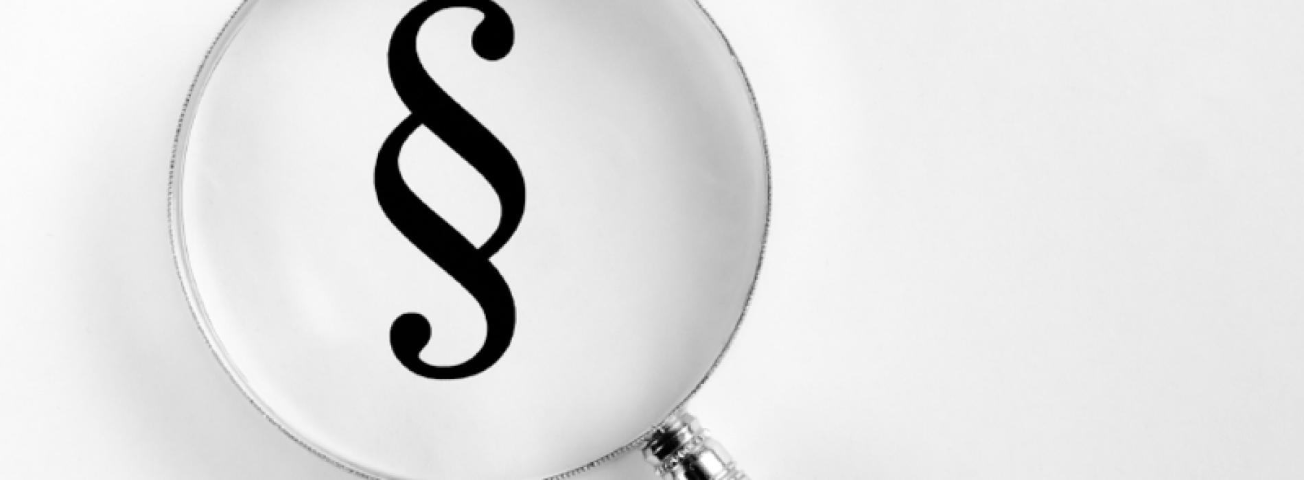 W grudniu zmienią się regulacje dotyczące reklamacji